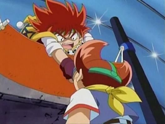File:Bull saves Yamato.jpg