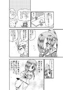 Kodoh Birthday 08