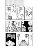 Kodoh Birthday 01