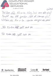 Yaelam-de-Koala-draft