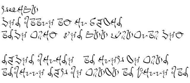File:Minbari script.png