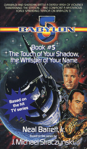 File:Book the touch of your shadow front.jpg