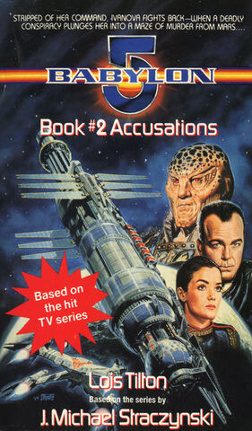 File:Book accusations front.jpg