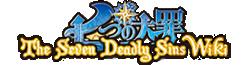File:Nanatsu logo.png