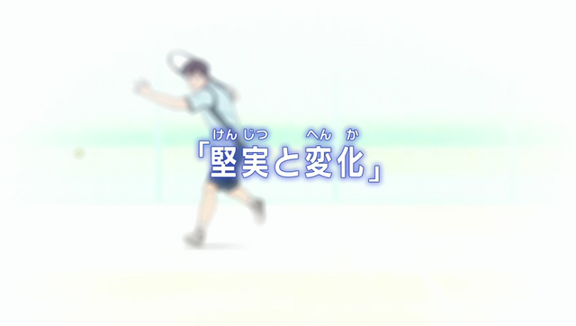 File:Episode 21 title.png