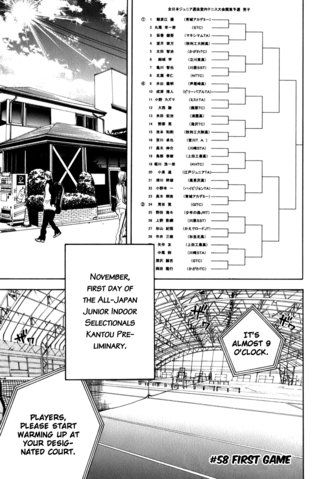 File:Chapter 58.png