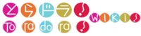 Toradora wordmark