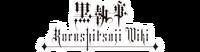Kuroshitsuji wordmark