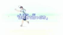 Episode 10 title