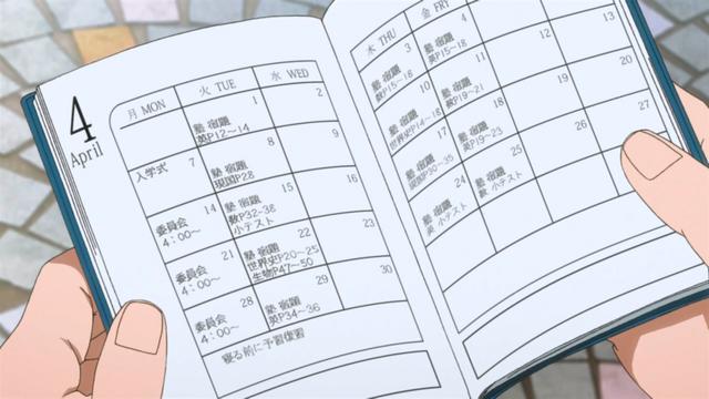 File:Eiichirou's timetable.png