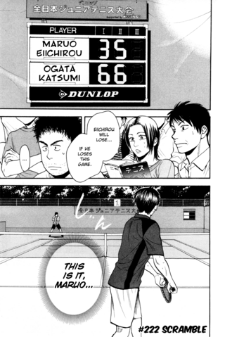 File:Chapter 222.png