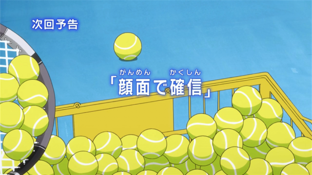 File:Episode 4 preview.png
