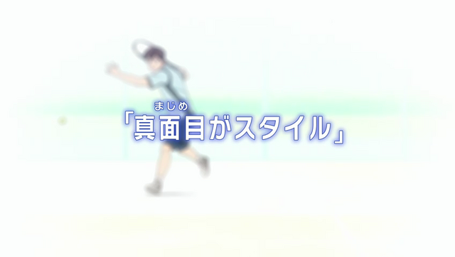 File:Episode 9 title.png