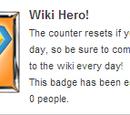 维基英雄!