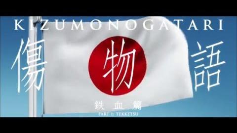 KIZUMONOGATARI PART 1-TEKKETSU Trailer 2