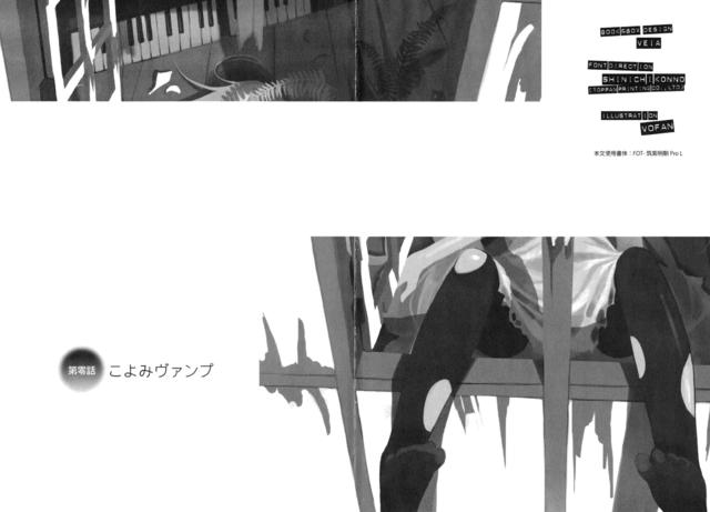 File:Kizumonogatari 004-005.png