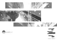 Koimonogatari 004-005