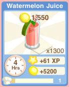File:Bakery drink WatermelonJuice.png