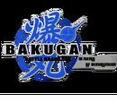 Bakugan: Dziesięć Przedmiotów Zniszczenia