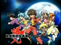 The bakugan battle brawlers intro