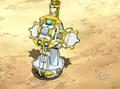 Mega Nemus Ballform (open)