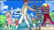 Ace-Baron-JapaneseEd