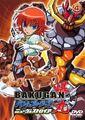 Bakugan Battle Brawlers New Vestroia Vol4 DVD
