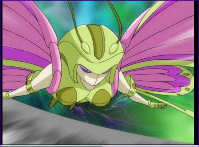 File:Haos Purple Monarus.jpg