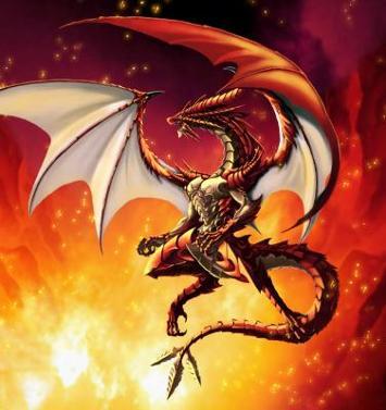 File:Fire Dragon.jpg
