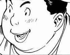 File:Nakai.jpg