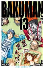 File:Bakuman manga 13.jpg
