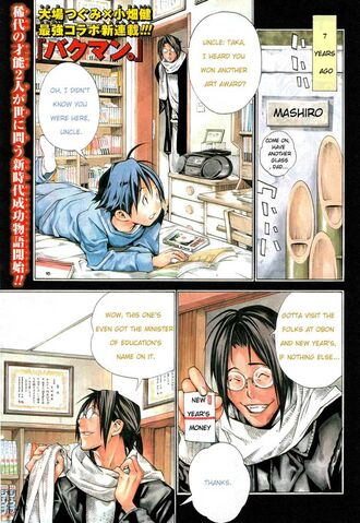 File:Chapter 1 Colour Page.jpg