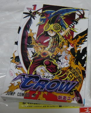 File:Crow1.png
