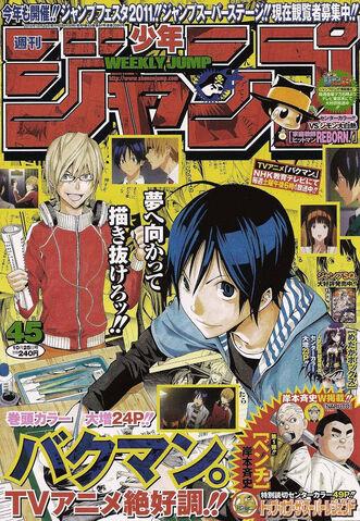 File:Bakuman Cover Chapter 104.jpg