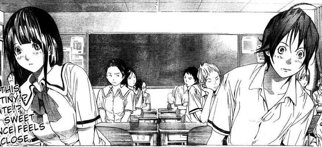 File:Moritaka and azuki.jpg