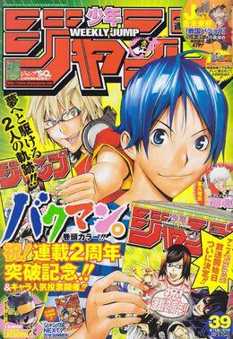 Bakuman Cover Chapter 98