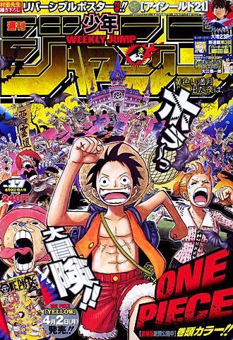 File:Shonen-Jump Pic.jpg