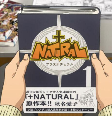 File:NaturalBook.jpg