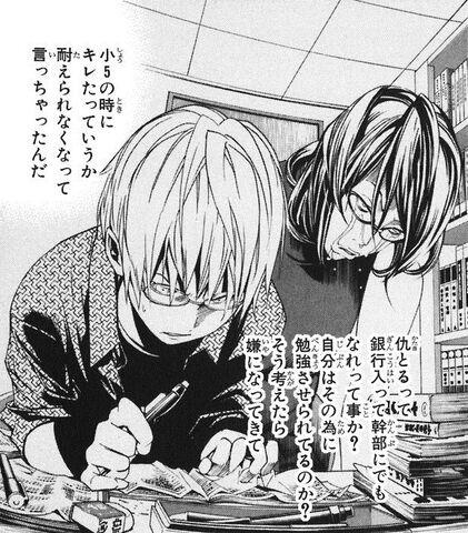 File:Takagi's mother post bottom depression.jpg