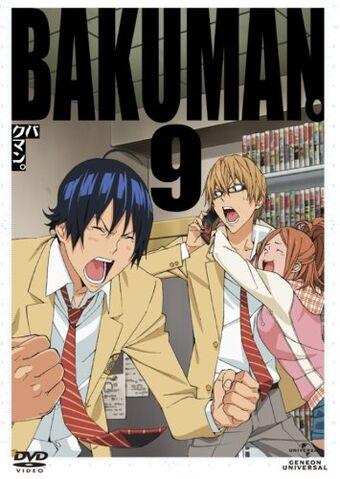 File:Bakuman DVD 9.jpg