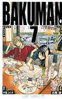 Bakuman manga 07