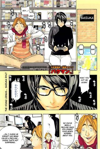 File:Chapter 71 Colour Page.jpg