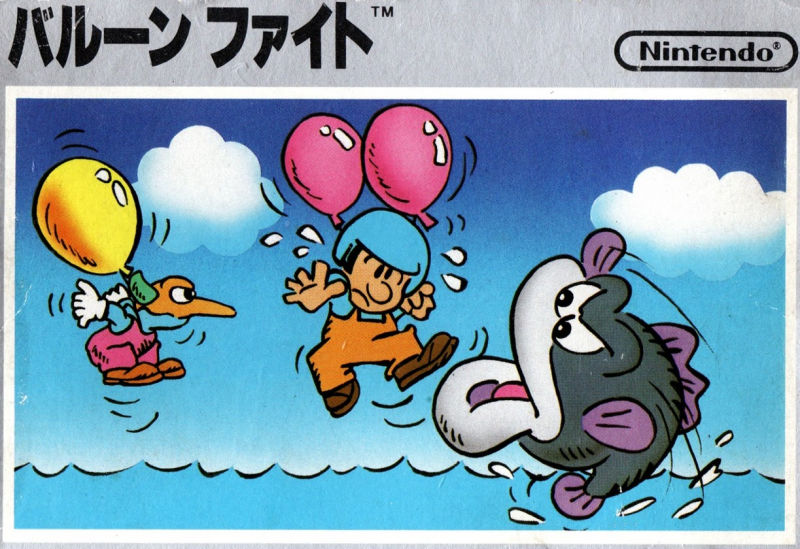 File:BalloonFightFCM.jpg