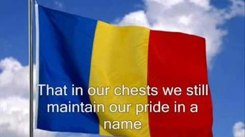 Romanian Anthem (with English translation)