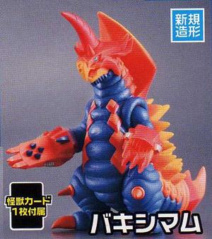File:Ex Bakishimu.jpg