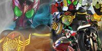 Rider Battle: Ganbaride