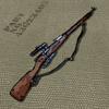 Mosin-Nagant Sniper Rifle