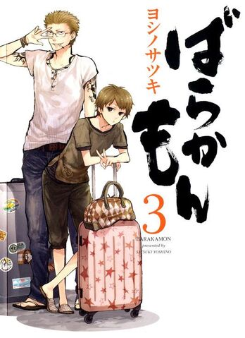 File:Barakamon 3.jpg