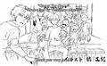 Thumbnail for version as of 21:41, September 27, 2014