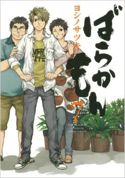 File:Cover 7.png